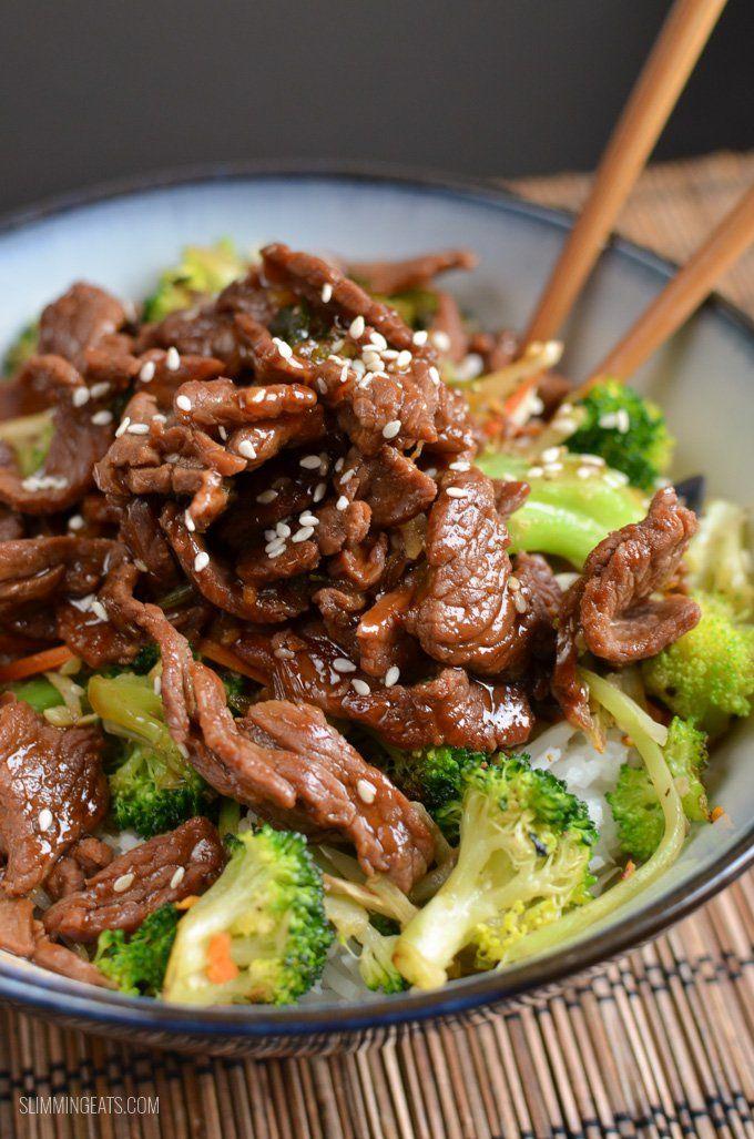 Slimming Eats Beef Teriyaki- gluten free, dairy free, Paleo, Slimming World (SP) and Weight Watchers friendly