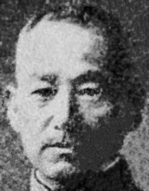 File:Nara Takeji (奈良 武次 Nara Takeji?, April 28, 1868 – December 21, 1962) was a general in the Imperial Japanese Army.was born in what is now part of Kanuma city, Tochigi Prefecture to a farming family.  During the Russo-Japanese War, Nara was commander of an Independent Heavy Artillery Brigade which operated the siege artillery units attached to the IJA 3rd Army. After the war and another visit to Germany, he rose to be Vice Minister of War. Promoted to major general in 1914, he served as…