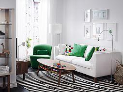 Skvělý design pro malé prostory