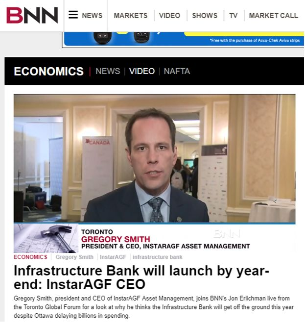 Infrastructure Bank will launch by year's end: InstarAGF CEO