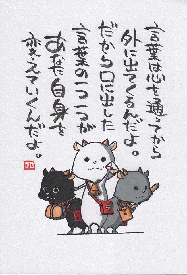 総入れ歯だぞ|ヤポンスキー こばやし画伯オフィシャルブログ「ヤポンスキーこばやし画伯のお絵描き日記」Powered by Ameba