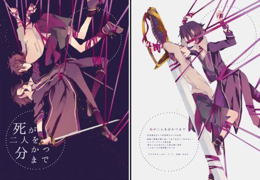 Fushimi x Yata (K-Project)