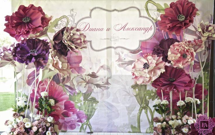 Гигантские цветы для декораций из бумаги, изолона и фоамирана, огромные цветы для оформления свадеб и…