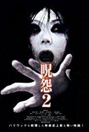 مشاهدة فيلم Ju-On: The Grudge 2 2003 مترجم