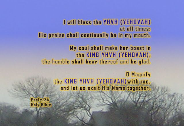 """YHVH (YEHOVAH) Padre: """"The angel of the YHVH (YEHOVAH) encamps round abo..."""