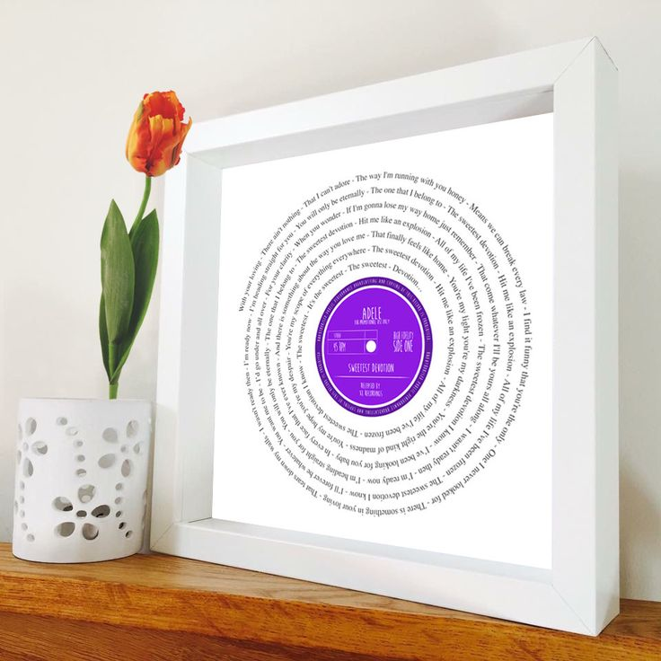 Adele - Sweetest Devotion Vinyl Record lyrics framed print PERSONALISED LABEL - your song, anniversary romantic wedding gift first dance by SausageDogDesigns on Etsy https://www.etsy.com/uk/listing/398744443/adele-sweetest-devotion-vinyl-record