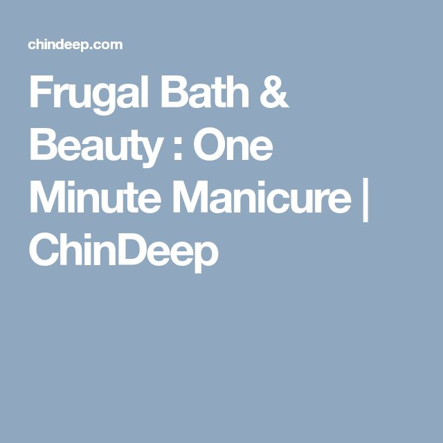 Frugal Bath & Beauty : One Minute Manicure | ChinDeep