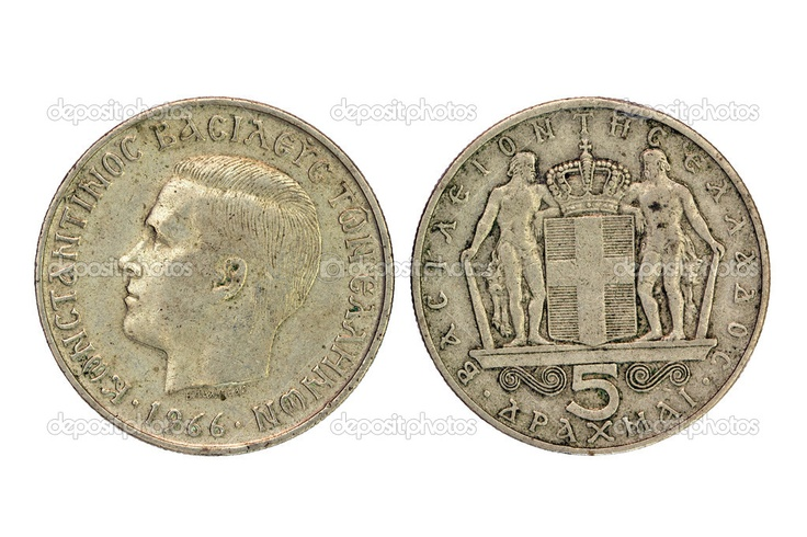 Old Greek 5 drachmas coin from 1966 (two sides), showing King ...
