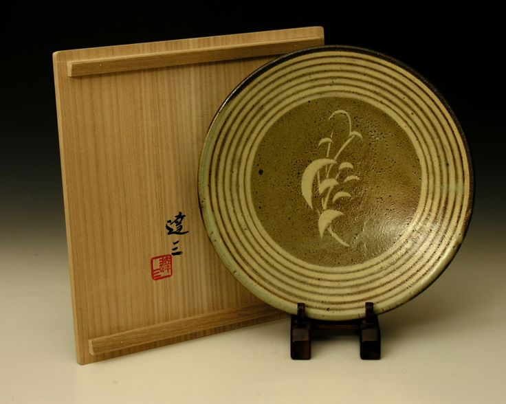 A plate with inlay by Shimaoka Tetsuzo.   9.5 inches diameter.   £575.00