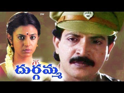 Durgamma Full Movie    Kasthuri    Telugu Movies 2017 Full Length Movies - (More info on: http://LIFEWAYSVILLAGE.COM/movie/durgamma-full-movie-kasthuri-telugu-movies-2017-full-length-movies/)