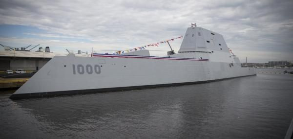 The U.S. Navy is issuing a $32.2 million contract to DRS Systems Inc. for the electric power distribution systems of the Zumwalt-class…