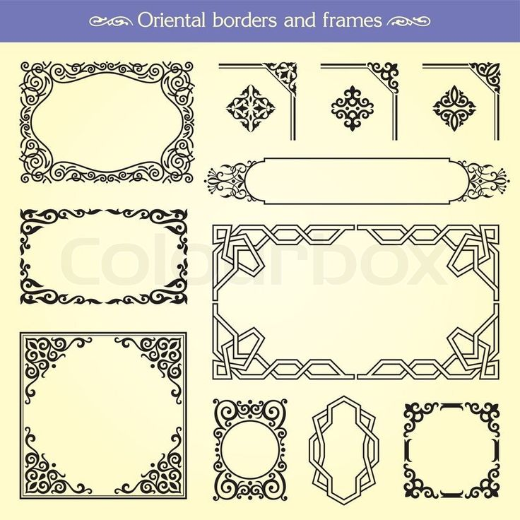 Stock vector of 'Oriental asian frames and borders'