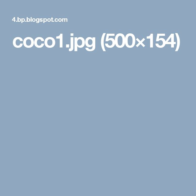 coco1.jpg (500×154)