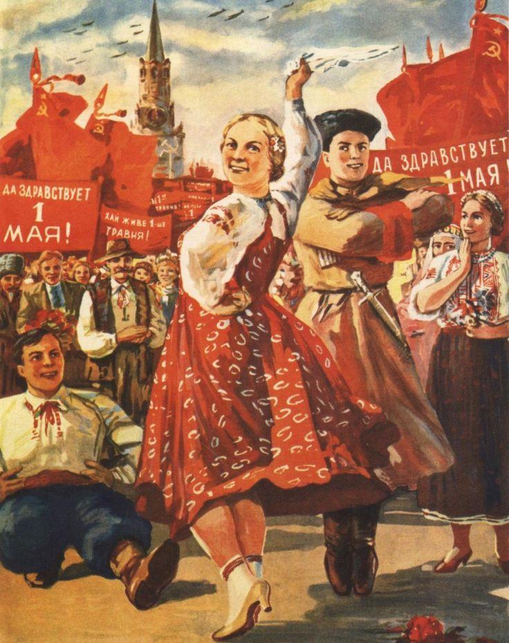 Цветы, 1 мая советские открытки смешные
