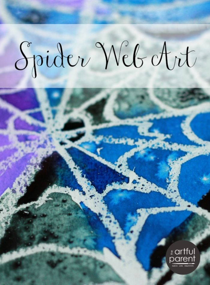 This easy kids' spider web art projects is brought to you by Jean of The Artful Parent.   Spiders and spider webs are a favorite theme to depict as Halloween