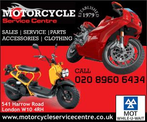 Motorcycle Animated Banners Examples 300 x 250 Motorbike banner by Bip Banners