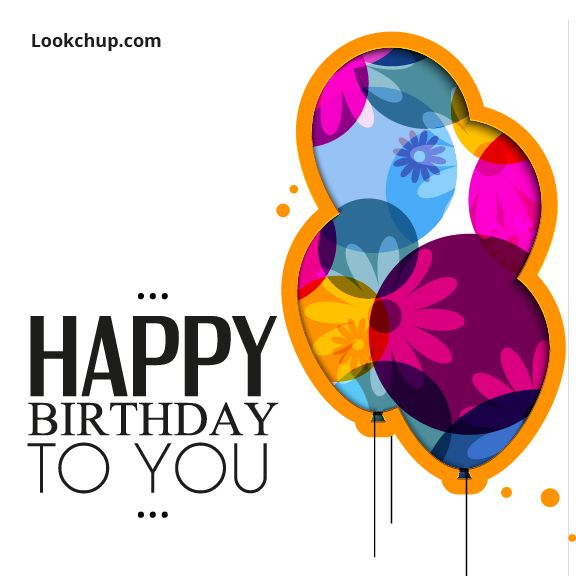 How To Make A Birthday Card Special Birthday Card Online Special Birthday Cards Beautiful Birthday Cards