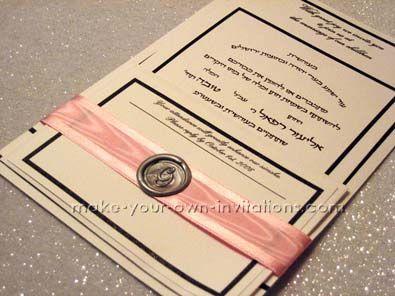 Wedding Invitation Examples of Wax Seals