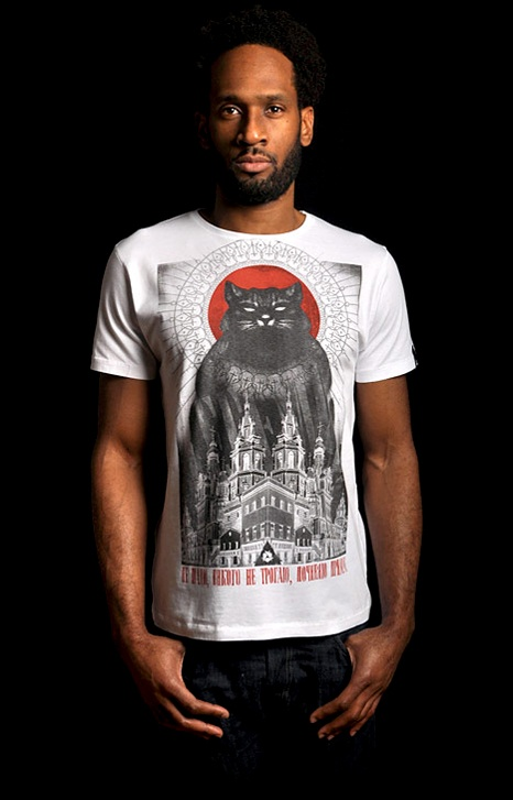 "Behemoth T-shirt, inspired by Bulgakov's  'The Master And Margarita', 1937.      ""I present to you my retinue. This one  who is playing the fool is the cat  Behemoth…"""