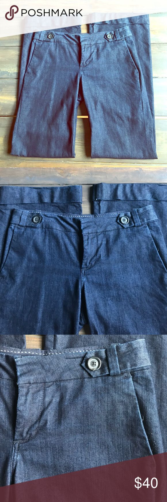 Banana Republic Trouser Jeans PERFECT CONDITION! worn once!!! These are perfect for casual Friday at the office or date night! Tailored, sophisticated look! Banana Republic Jeans