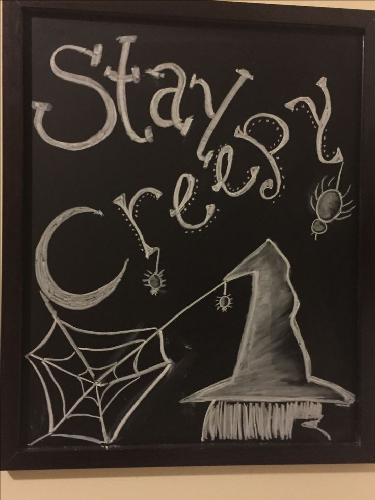 Chalkboard Art. Halloween theme.