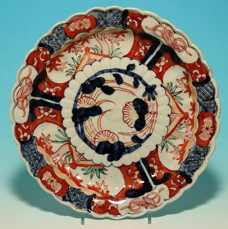 Hand painted and Ribbed Japanese Imari Bowl