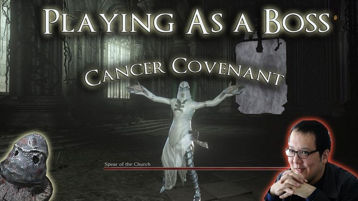 how to join the dark covenant dark souls 2
