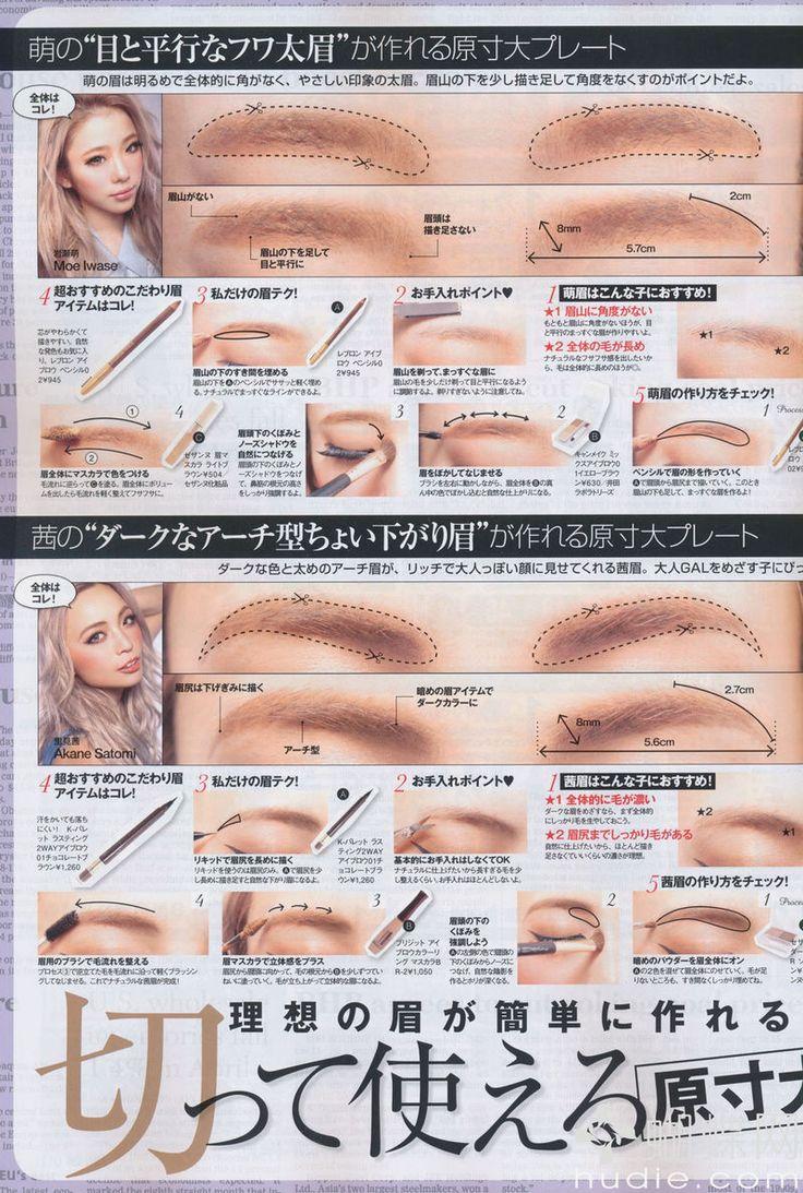 From Happie Nuts Magazine Part2 Eyebrows Makeup Tutorial Makeup Hair Pinterest Gyaru
