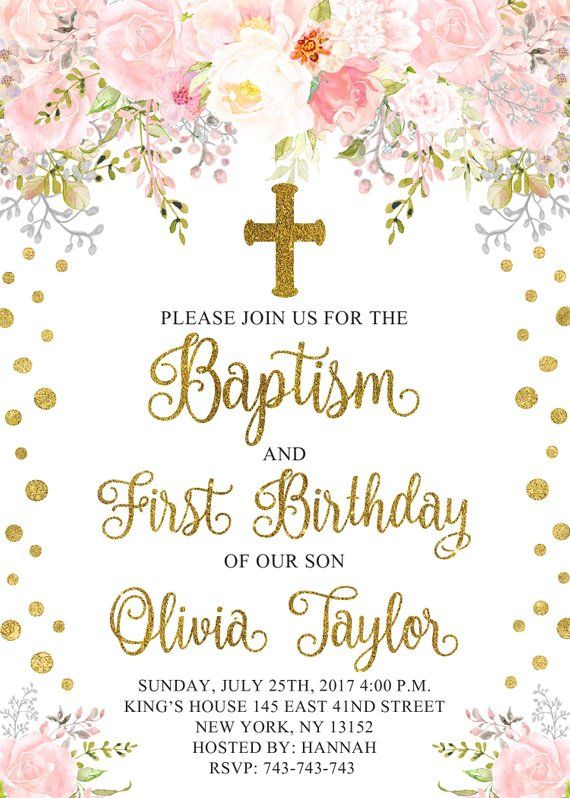 Floral First Birthday Baptism Invitation Pink And Gold