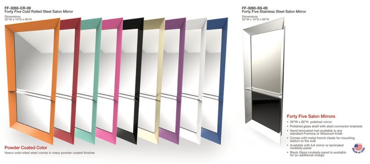 The Forty Five Cold Rolled Steel Salon Mirror (FF-3265-CR-09) is constructed of press bent steel and powder coated in a variety of colors. Features a glass shelf with polished edges and your choice of either a full length mirror or laminated modesty panel. The inner mat is laminated in any standard Formica or Wilsonart finish. See all of our Forty Five Salon Mirrors by downloading our catalog http://veecomanufacturing.com/resources/downloadourcatalog.html