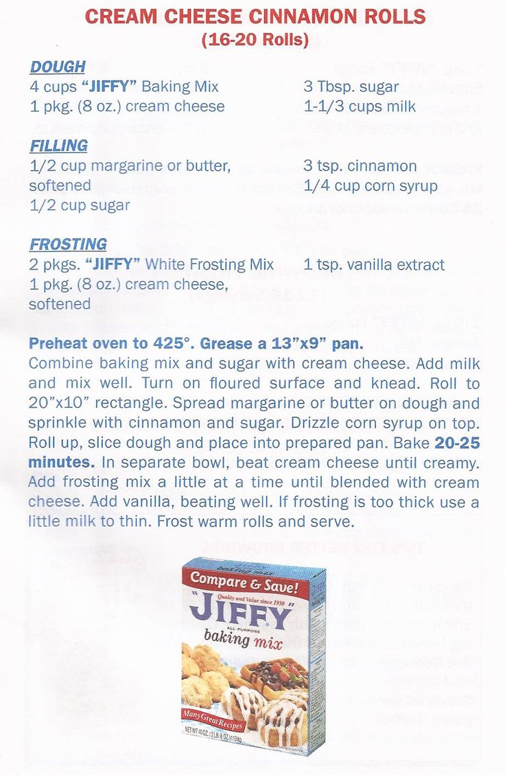 Jiffy Cream Cheese Cinnamon Rolls
