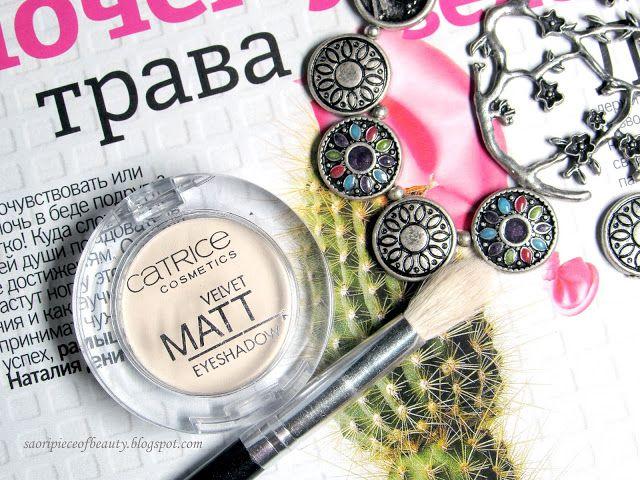 A piece of beauty: Ванильные матовые тени Velvet Matt от Catrice