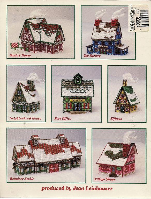 Santa's Village 20/20