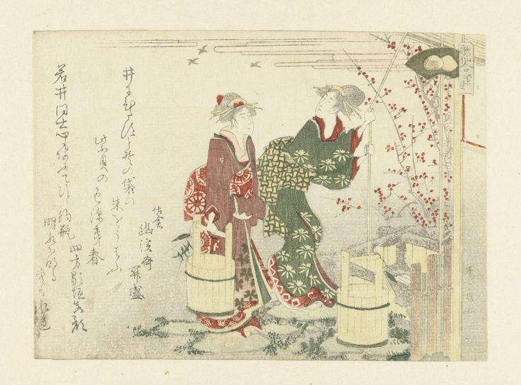 Ryûryûkyo Shinsai | De paarse schelp: twee vrouwen halen water, Ryûryûkyo Shinsai, Yûkeisai Sekimori, Haikai Utaba, 1809 | Twee vrouwen halen voor het eerst in het jaar water bij een bron. Een van hen trekt aan de lier van de waterput, de tweede heeft een houten watervat in de handen. Een watervat op de grond rechts. Met twee gedichten.