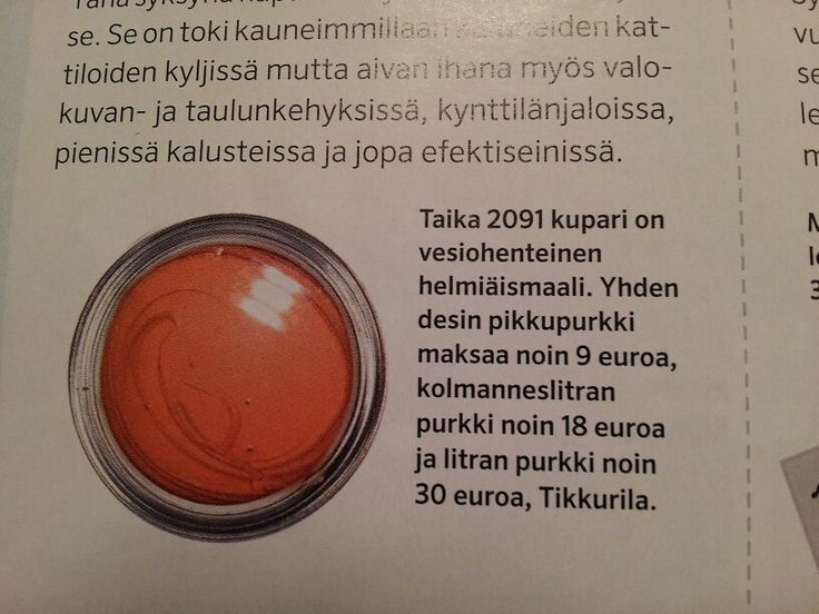 Tikkurila Taika 2091 kuparimaali 9 euroa