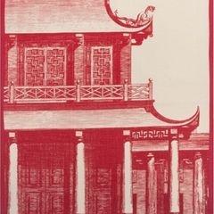 asian dishtowels by Thomas Paul