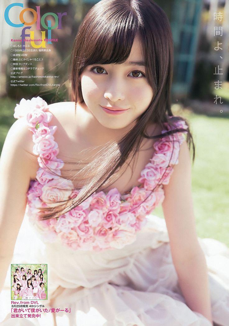idols generation : Photo