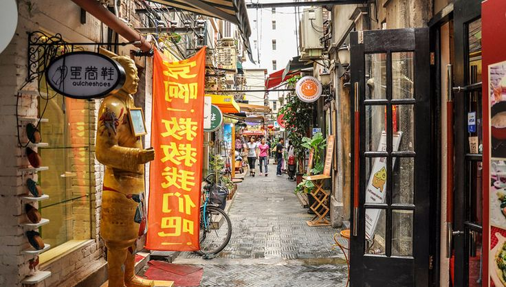 When you're hungry, where do you start in a city with so much on its menu? Here are some favourite street food hotspots to visit when in Shanghai -wyza.com.au
