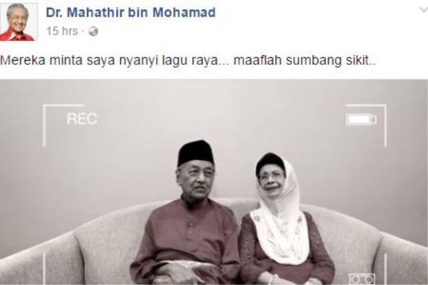 Biar sumbang menyanyi tapi tidak sumbang mentadbir negara  Video aksi comel Tun Mahathir lupa lirik nyanyi lagu raya   Aksi spontan bekas Perdana Menteri Tun Dr Mahathir Mohamad menyanyikan lagu Aidilfitri mencuit hati netizen.  Biar sumbang menyanyi tapi tidak sumbang mentadbir negara  Video aksi comel Tun Mahathir lupa lirik nyanyi lagu raya  Mereka minta saya nyanyi lagu raya maaflah sumbang sikit demikian tulis Dr Mahathir di laman Facebooknya.  Video berdurasi 32 saat itu menyaksikan…