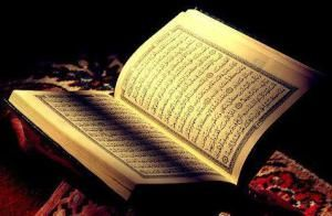 Value of Mothers According to The Quran and Hadith