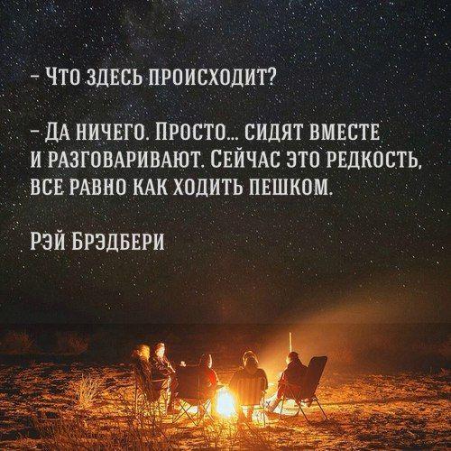 http://copywritingstars.com/kopirajjting-luchshaya-rabota-v-internet/