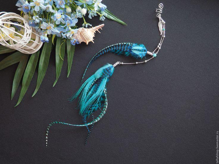 Ультра - бирюзовый кафф с длинными перьями в стиле бохо - перья, перо, серьги с перьями