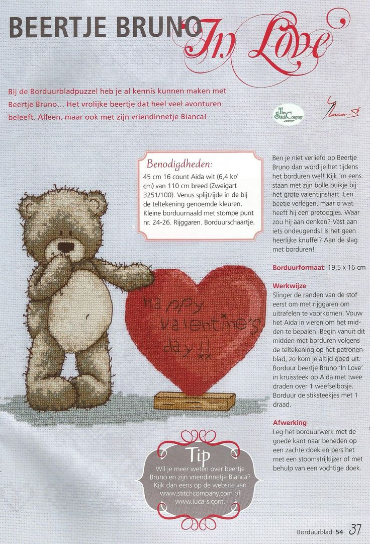 Beertje Bruno in love - The Stitch company & Luca S