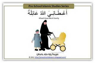 Islamic Studies mini-books