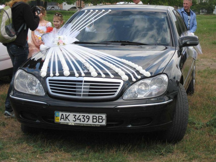 Car Wedding Decoration