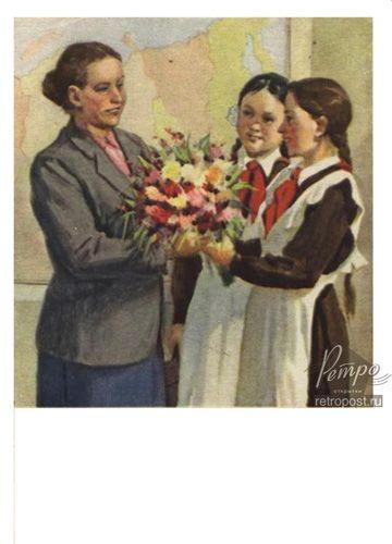 Открытка 1 сентября, Букет для любимой учительницы, Неизвестен, 1957 г.