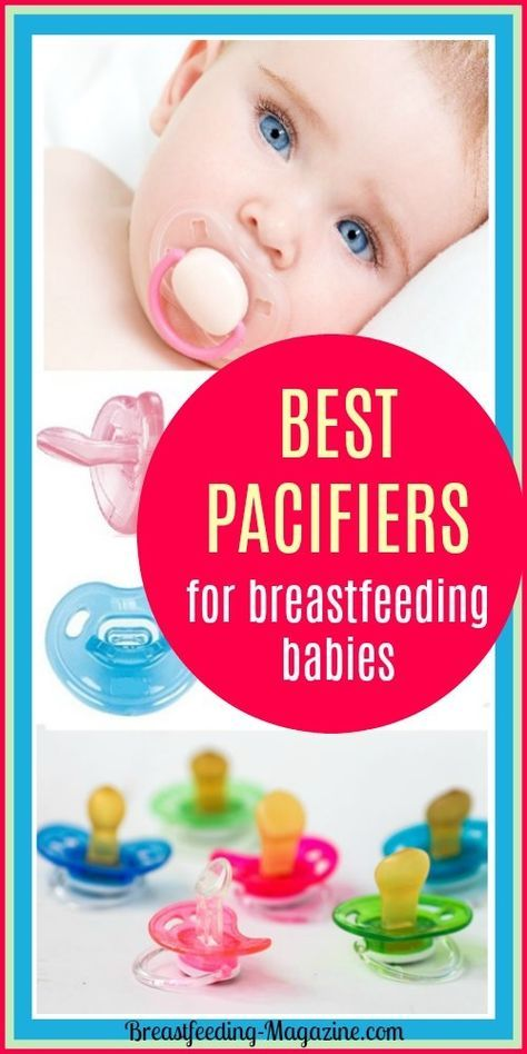 Breastfeeding moms often don't know the best pacifiers for breastfeeding babies or even if it is ok to use one. These tips should help you to choose whether to use one and know which ones are best for breastfed babies. #pacifiers #momtips #breastfeeding