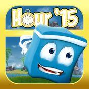Box Island: One Hour Coding #app