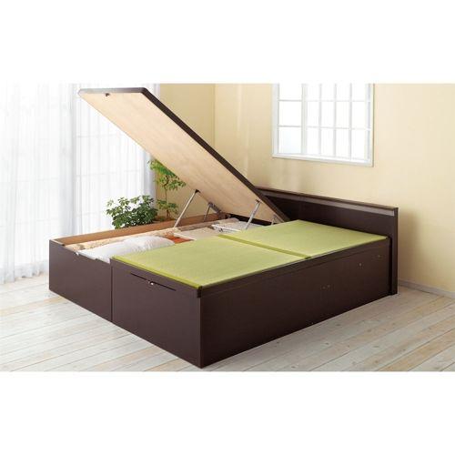 ライト付き縦開きリフトアップ収納畳ベッド 通販 - ディノス