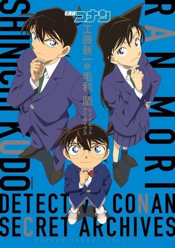 Detective Conan 名探偵コナン O O おしゃれまとめの人気アイデア